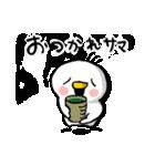 超絶笑えるリアクションスタンプ2(個別スタンプ:03)