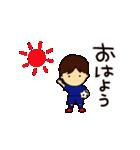 がんばれサッカー部(個別スタンプ:01)