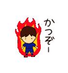 がんばれサッカー部(個別スタンプ:02)