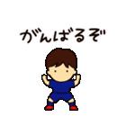 がんばれサッカー部(個別スタンプ:03)