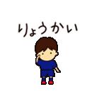 がんばれサッカー部(個別スタンプ:04)