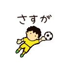 がんばれサッカー部(個別スタンプ:06)