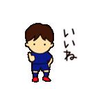 がんばれサッカー部(個別スタンプ:07)