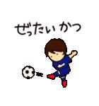 がんばれサッカー部(個別スタンプ:08)