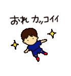 がんばれサッカー部(個別スタンプ:09)