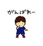 がんばれサッカー部(個別スタンプ:12)