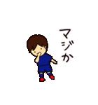 がんばれサッカー部(個別スタンプ:15)