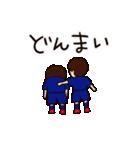 がんばれサッカー部(個別スタンプ:16)
