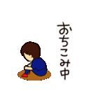 がんばれサッカー部(個別スタンプ:17)