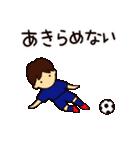 がんばれサッカー部(個別スタンプ:19)