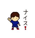 がんばれサッカー部(個別スタンプ:20)