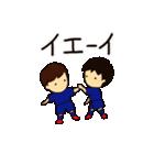 がんばれサッカー部(個別スタンプ:21)