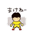 がんばれサッカー部(個別スタンプ:22)