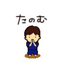がんばれサッカー部(個別スタンプ:23)