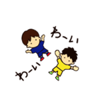 がんばれサッカー部(個別スタンプ:24)
