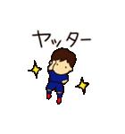 がんばれサッカー部(個別スタンプ:25)