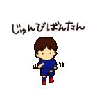 がんばれサッカー部(個別スタンプ:27)