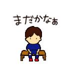 がんばれサッカー部(個別スタンプ:28)