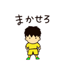 がんばれサッカー部(個別スタンプ:29)