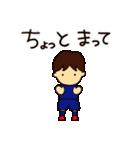 がんばれサッカー部(個別スタンプ:30)