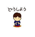 がんばれサッカー部(個別スタンプ:31)