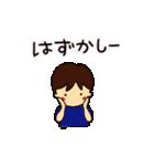 がんばれサッカー部(個別スタンプ:34)