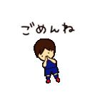 がんばれサッカー部(個別スタンプ:35)