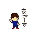 がんばれサッカー部(個別スタンプ:36)