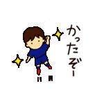 がんばれサッカー部(個別スタンプ:38)