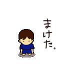 がんばれサッカー部(個別スタンプ:39)