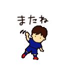 がんばれサッカー部(個別スタンプ:40)