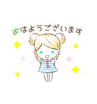 シアン(個別スタンプ:02)