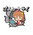 宇宙ファン星見ちゃん (2)(個別スタンプ:2)