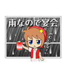 宇宙ファン星見ちゃん (2)(個別スタンプ:5)
