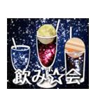 宇宙ファン星見ちゃん (2)