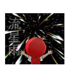 宇宙ファン星見ちゃん (2)(個別スタンプ:8)