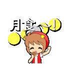 宇宙ファン星見ちゃん (2)(個別スタンプ:9)