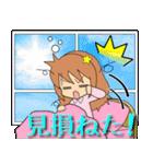 宇宙ファン星見ちゃん (2)(個別スタンプ:12)