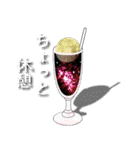 宇宙ファン星見ちゃん (2)(個別スタンプ:18)