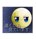宇宙ファン星見ちゃん (2)(個別スタンプ:22)