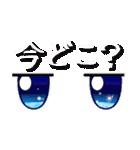宇宙ファン星見ちゃん (2)(個別スタンプ:24)