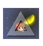 宇宙ファン星見ちゃん (2)(個別スタンプ:31)