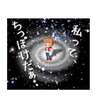 宇宙ファン星見ちゃん (2)(個別スタンプ:33)