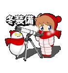 宇宙ファン星見ちゃん (2)(個別スタンプ:38)