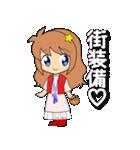 宇宙ファン星見ちゃん (2)(個別スタンプ:39)