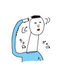 ぴよぴよ夫婦(個別スタンプ:04)