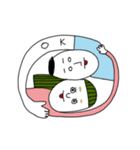 ぴよぴよ夫婦(個別スタンプ:05)
