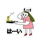 ぴよぴよ夫婦(個別スタンプ:06)