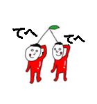 ぴよぴよ夫婦(個別スタンプ:07)