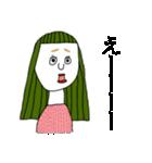 ぴよぴよ夫婦(個別スタンプ:08)